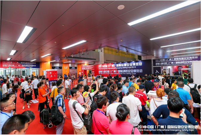 China (Guanghzou) International Fire Safety Exhibition 2020