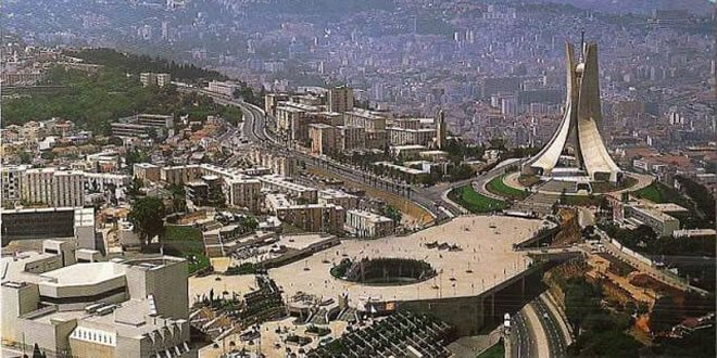 Algeria Fire Safety & Security Expo